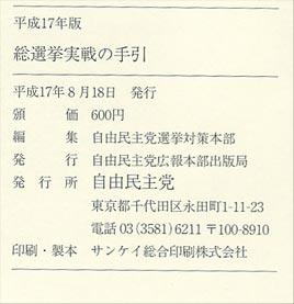 a0072616_212858100.jpg