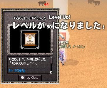 f0048418_10444819.jpg