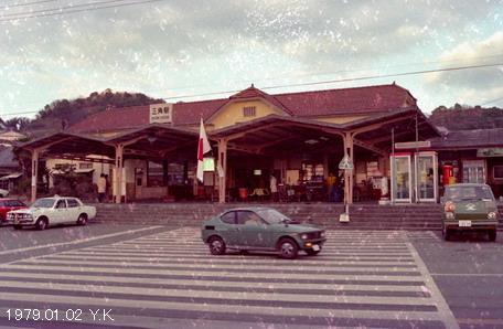 1979年1月2日 九州 4 : 郷愁の鉄...
