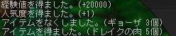 c0055827_2361188.jpg