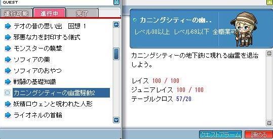f0075439_19402372.jpg
