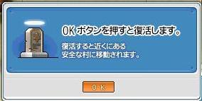 f0031254_22461869.jpg