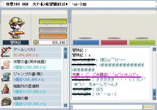 d0087263_1231873.jpg
