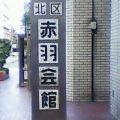b0008764_22454151.jpg