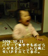 a0052666_15373.jpg