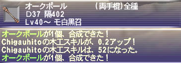 a0025776_2020312.jpg