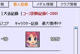 f0102879_20264470.jpg