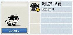 c0030580_840686.jpg