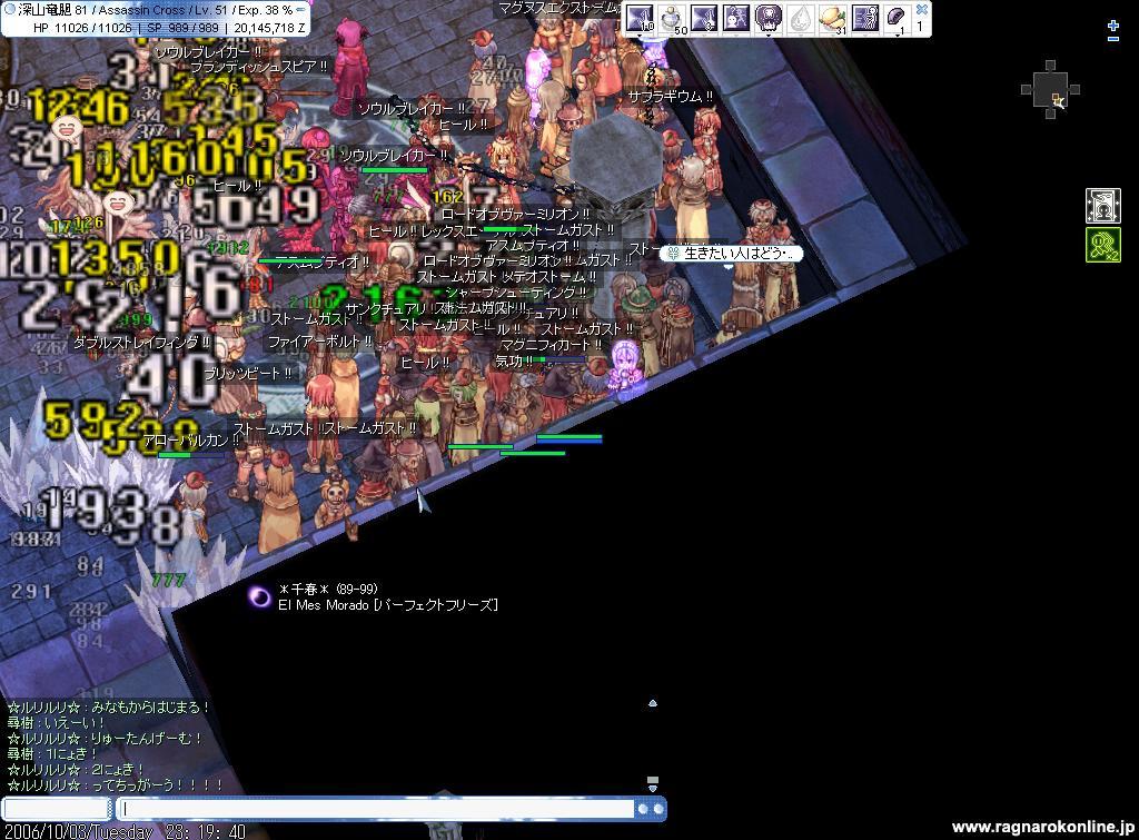 c0045385_23311633.jpg
