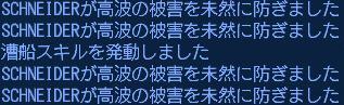 e0038590_11123367.jpg