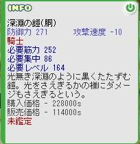 c0029292_19445137.jpg