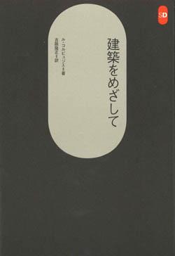 読書の秋_a0049695_1819914.jpg