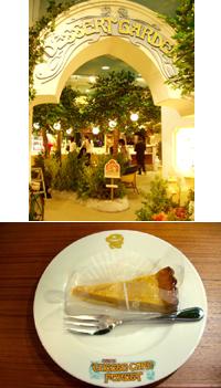 ■日本最古のチーズを食した事はありますか?_a0014299_6115956.jpg