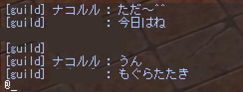 b0027699_631518.jpg