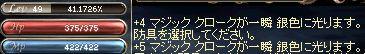 d0055501_1955372.jpg