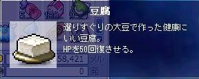 f0072802_11341654.jpg