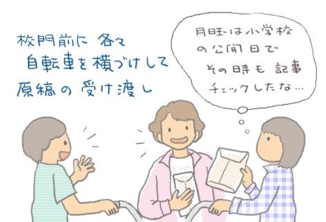 c0071003_19341179.jpg