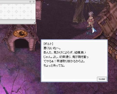 e0092504_0365811.jpg