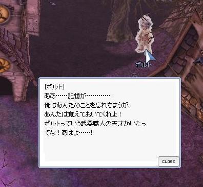 e0092504_0375327.jpg