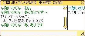 b0085805_8225776.jpg