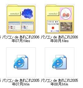 d0048312_20333287.jpg