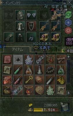 f0079719_2217990.jpg