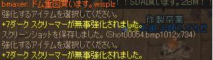 f0079719_22363141.jpg