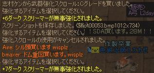 f0079719_2236739.jpg