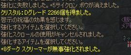 f0079719_22455281.jpg