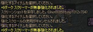 f0079719_22462993.jpg