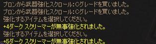 f0079719_23125387.jpg