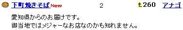 f0065721_1855540.jpg