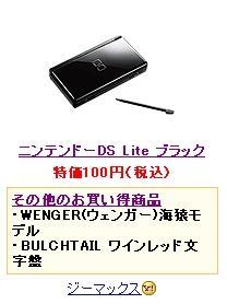b0030122_650152.jpg