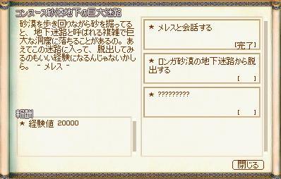 d0020723_21391654.jpg