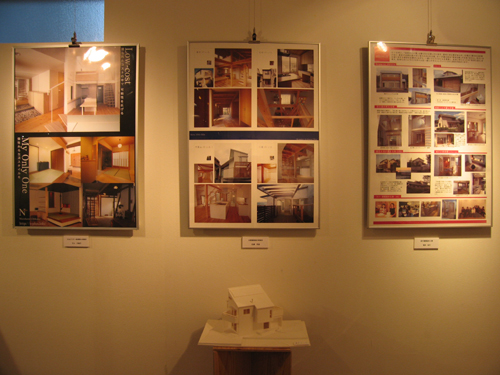 女性建築家10人による住宅展のご案内・2_f0065327_1946070.jpg