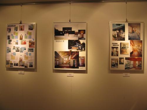 女性建築家10人による住宅展のご案内・2_f0065327_19463812.jpg