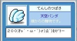 f0102630_11525492.jpg