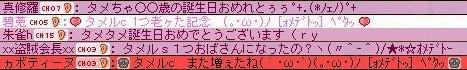 f0102630_11535184.jpg