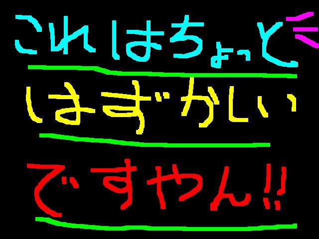 f0056935_20153660.jpg