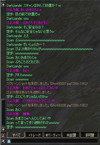 b0102851_2149316.jpg