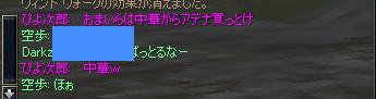 b0102851_21593830.jpg