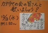 d0064859_105535.jpg