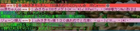 d0095759_18114396.jpg
