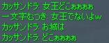a0030061_183881.jpg