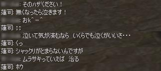 e0024171_12342987.jpg