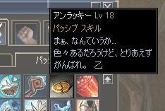 e0024171_12582084.jpg