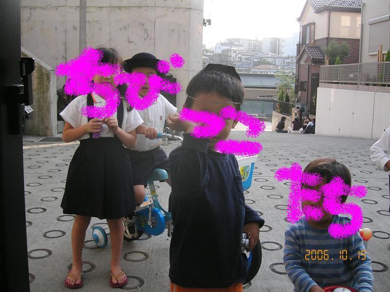 e0055874_17512075.jpg