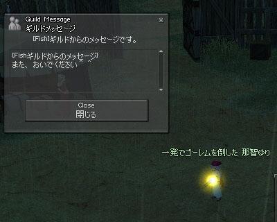 d0031182_2001058.jpg