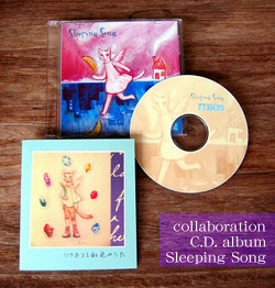 CD Sleeping Song 通販受付開始_f0023482_18112592.jpg