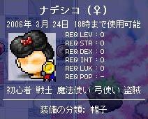 e0069485_7562474.jpg